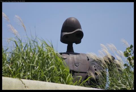 Laputa robot is watching.